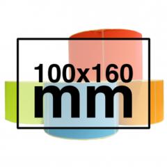 100 x 160 mm